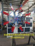 定製塑料管材收卷機,全自動PE管材收卷機