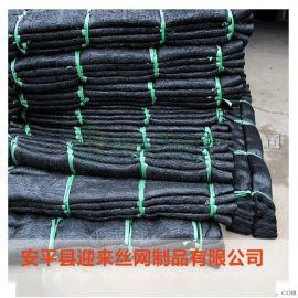 农用遮阳网 盖土防尘网 塑料盖土专用网