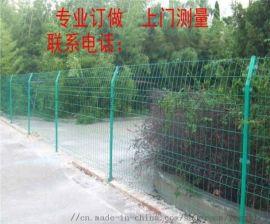 百色公路防护栏 贵港双边丝护栏 河池鱼塘防护网