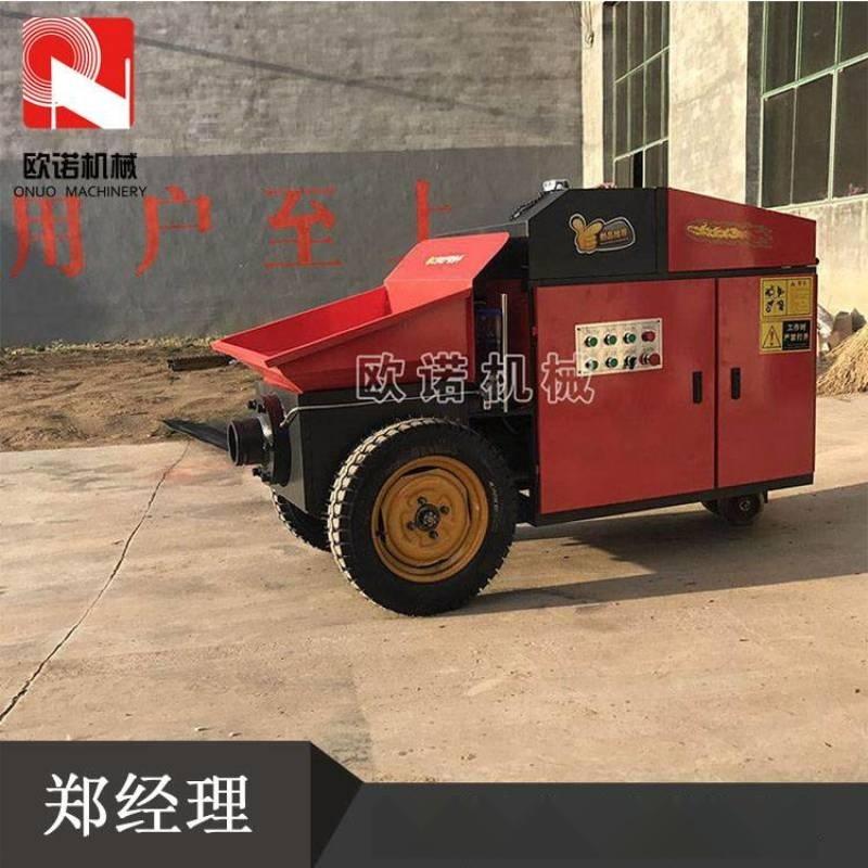 3公分骨料输送泵 二次构造浇注泵 混凝土输送泵图片