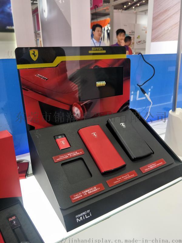 移动电源展示台定制工厂 锦瀚展示设计安迪板展示架