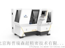 海普超精光学部件矫正机床-CGK-200超精密数控光学定心车床