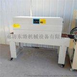 4522型熱收縮機  自動覆膜收縮包裝機