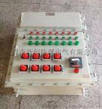 防爆控制箱鋼板材質定做
