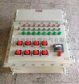 防爆控制箱钢板材质定做