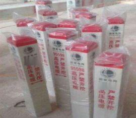 柱式轮廓标志桩玻璃钢标志牌工程造价