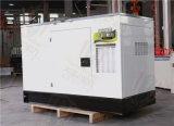 水冷18kw永磁靜音柴油發電機組