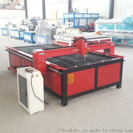 工业铁板下料切割机 数控自动等离子切割机
