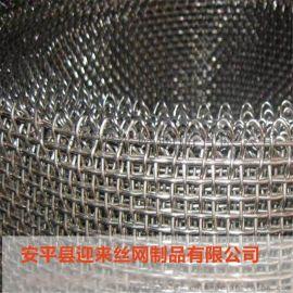 镀锌轧花护栏网 轧花防护网 不锈钢轧花网