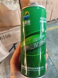 防锈润滑剂铁罐 东莞马口铁罐 气雾罐 450ml