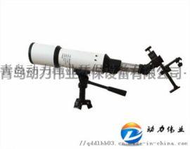 四川某环保局检测使用林格曼测烟望远镜