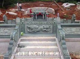 石材墓碑系列石雕石料刻字