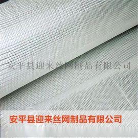 建筑保温材料 外墙网格布 玻纤网格布