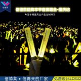 李宇春应援发光棒 信德莱演唱会助威道具LED发光棒