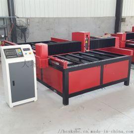 广州数控金属切割机厂家 逆变式空气等离子切割机