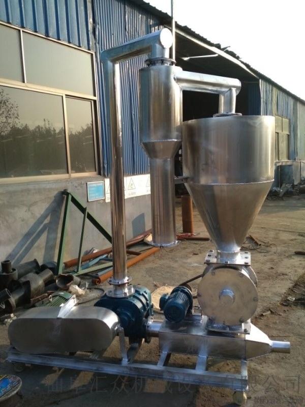 软管式高扬程气力输送机 直销抽灰机