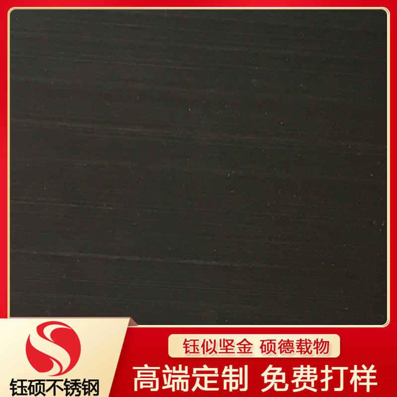 不锈钢喷砂板_304黑钛镭射不锈钢板