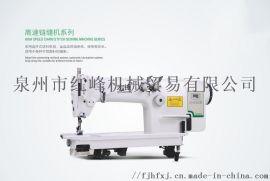 2018二手制鞋设备厂家 辽宁工业缝纫机设备价格