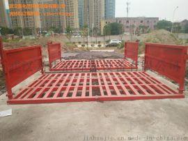 供应云南 马龙工地自动洗车台 沾益工程车辆洗车机