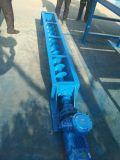 木屑用螺旋上料机  U型螺旋给料机