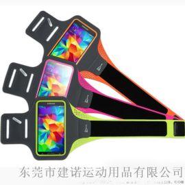 跪步手机臂带 户外腰包 手机臂包定制