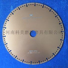 加工铸铁石材用钎焊金刚石锯片