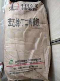 苯乙烯丁二烯橡膠 丁苯橡膠 SBR1502