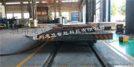 车间转运 载重大蓄电池轨道平车 提高生产效率