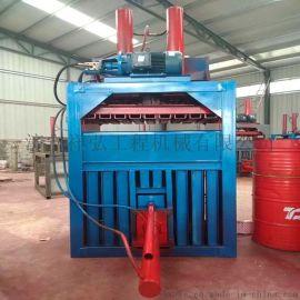 双油缸立式液压打包机 定做塑料桶压缩打包机