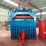 雙油缸立式液壓打包機 定做塑料桶壓縮打包機