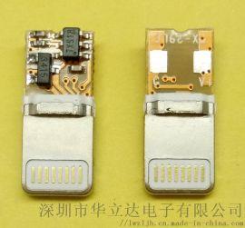 iphone苹果充电型五颗料