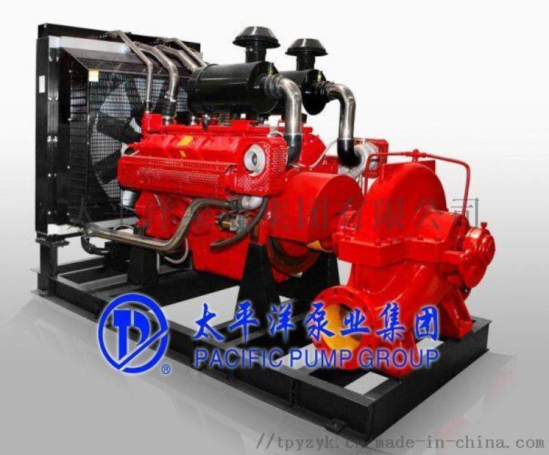 XBC全自动柴油机消防泵, XBC柴油机消防泵组