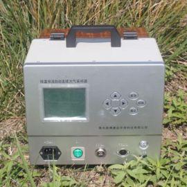 环境空气及室内空气LB-2400C大气采样器