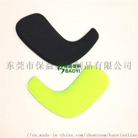 EVA成型运动护具头盔内衬头盔安全海绵内衬