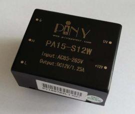 PINY品源牌安防摄像头电源PA15-S12W