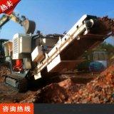 热销砂石设备移动式破碎站 石灰石移动式制砂设备