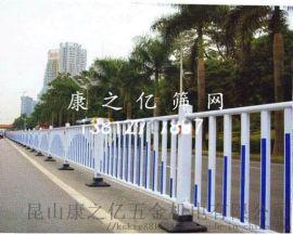 市政护栏康之亿锌钢护栏网马路护栏隔离网