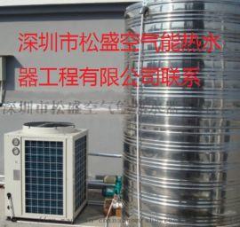 专致福田空气能热水系统