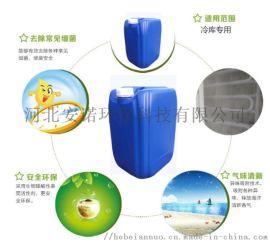 锅炉除垢剂厂家,河北安诺环保生产
