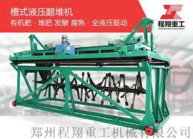 猪粪有机肥料生产设备:肥料加工设备,猪粪加工设备