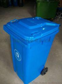 北京环卫  挂车塑料垃圾桶
