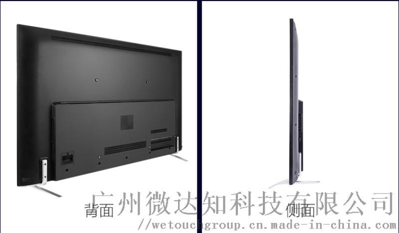 24寸液晶电视 高清智能显示 4K高清