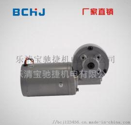 CTB永磁直流电机