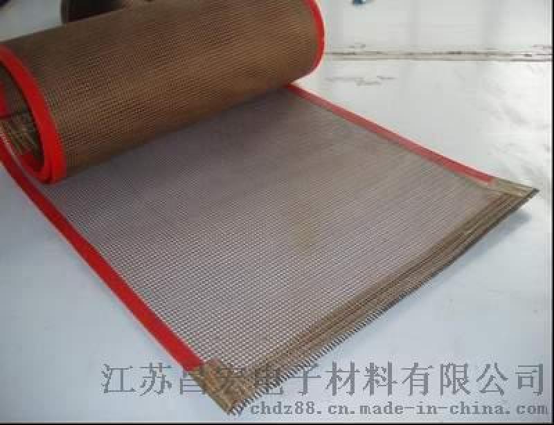 特氟龙网格输送带 耐高温 防腐