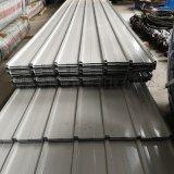 YX15-173-1038型单板1038反吊顶板