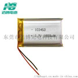 厂家直销103450聚合物锂电池1800mAh毫安UL认证3.7V充电电池 定制