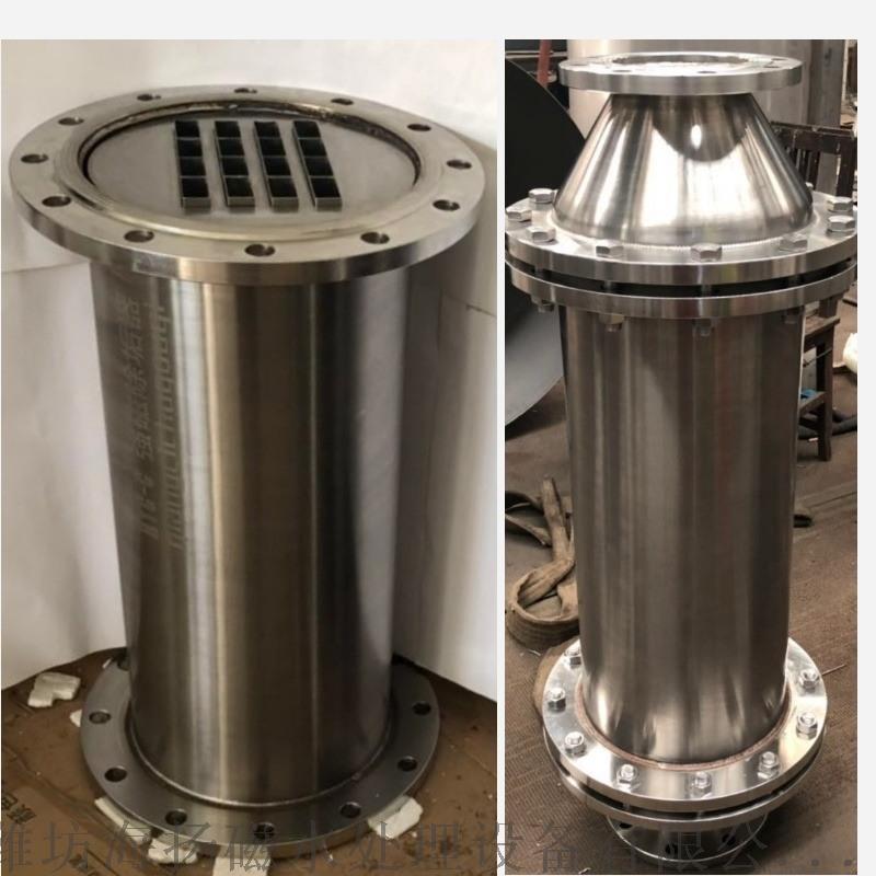 迴圈水除垢器 防止黏泥微生物污堵 強磁設備