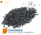 尼龙Stanyl® OCD2300 BLK