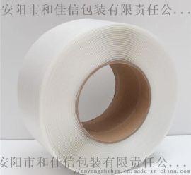 安陽和佳信pp打包帶白色透明全新料量大優惠