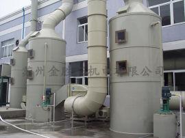 喷淋塔  低温等离子净化设备